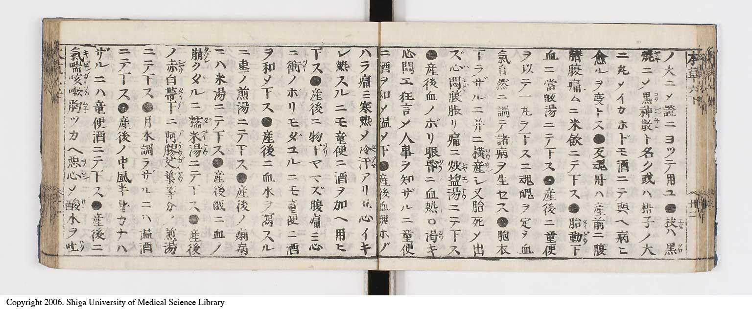 営営黙黙 (えいえいもくもく) - Japanese-English Dictionary ...