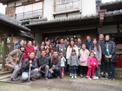 Group Photo at the Entrance of the Former Merchant's Residence